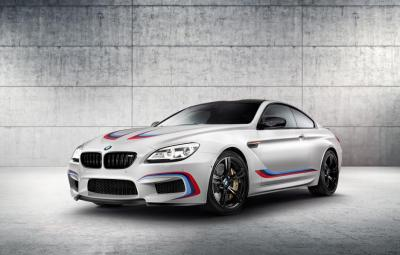 Noul BMW M6 Coupe Competition Edition