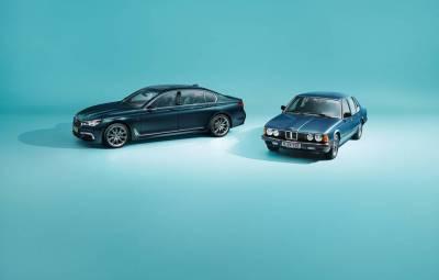 BMW Seria 7 Edition 40 Jahre