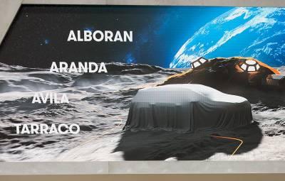 SEAT Alboran, Aranda, Avila sau Tarraco