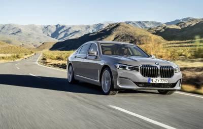 BMW - Geneva 2019