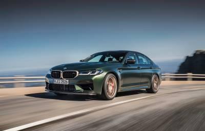 Noul BMW M5 CS