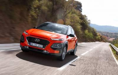 Hyundai Kona - preturi Romania