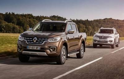 Renault Alaskan - lansare Europa